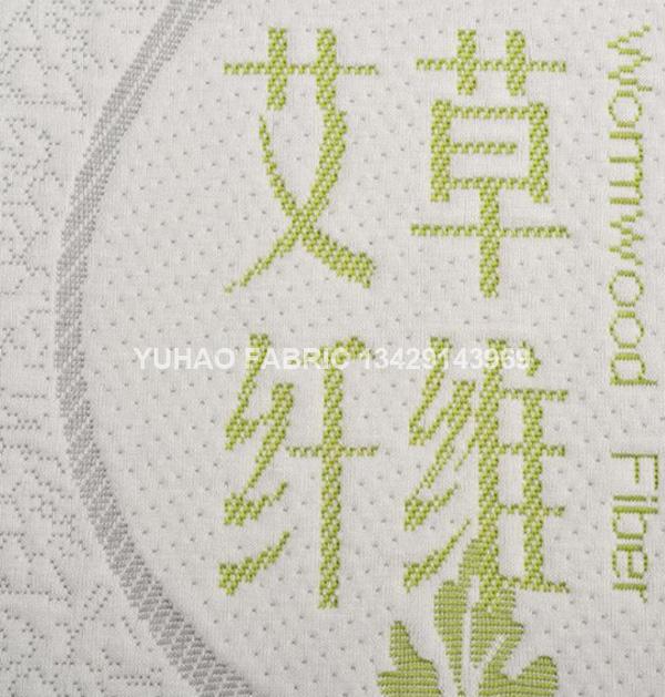 艾草纤维-RLT-102